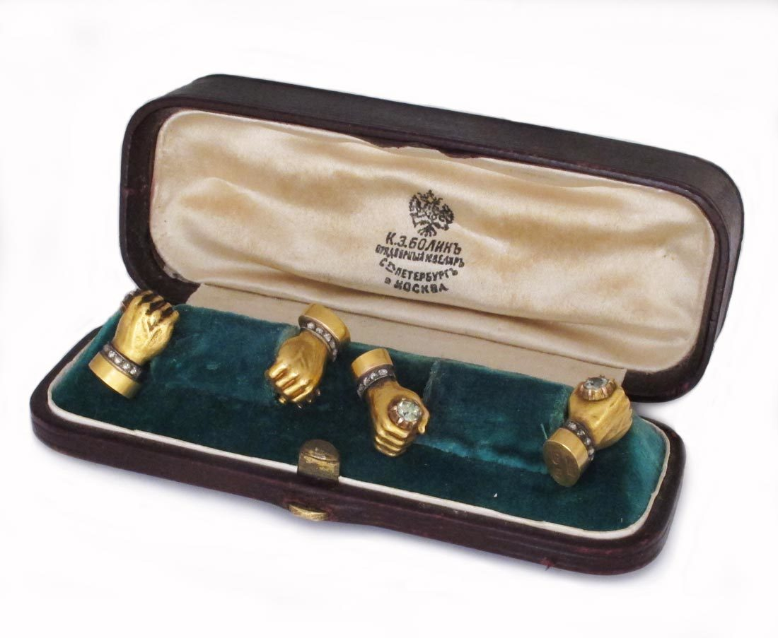 J6107 cufflinks box web
