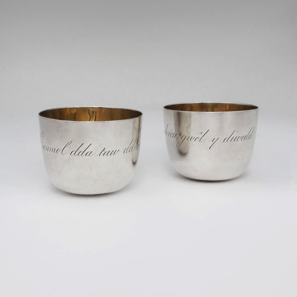 A Pair of George III Antique English Silver Tumbler Cups